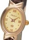 Женские наручные часы «Ассоль» AN-90350.416 весом 9 г