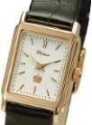 Женские наручные часы «Ирена» AN-90750.103 весом 9.5 г