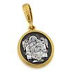 Нательная православная иконка из серебра с позолотой ISZ005 весом 3.5 г  стоимостью 2700 р.