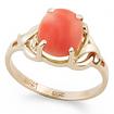 Кольцо с кораллом золотое SL-0249-295 весом 2.98 г  стоимостью 22000 р.