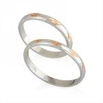 Обручальное кольцо из белого золота E169046 весом 4.8 г